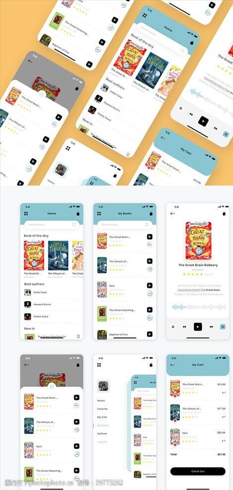 播放xd图书电商绿色UI设计首页搜图片