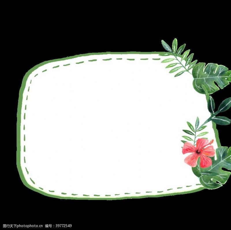 植物边框图片