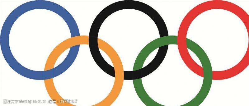 奥运五环图片