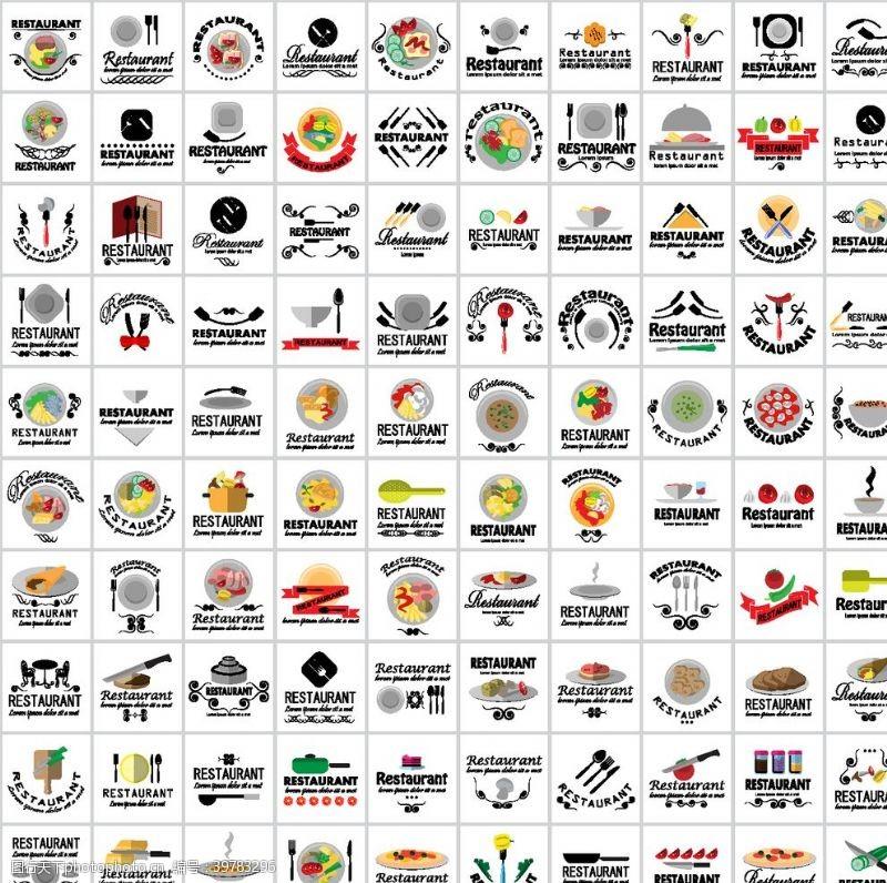 餐饮行业图片