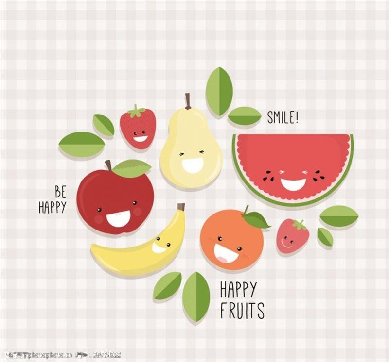 可爱水果表情图片