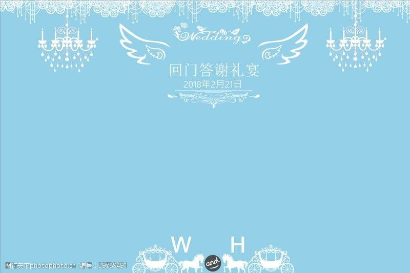 天蓝色蓝色婚礼背景幕布图片