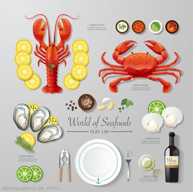 十三香小龙虾美食图片