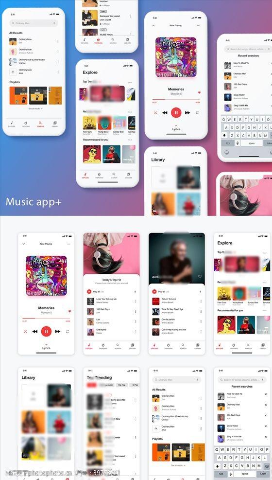 播放xd音乐红色UI设计首页搜索页图片