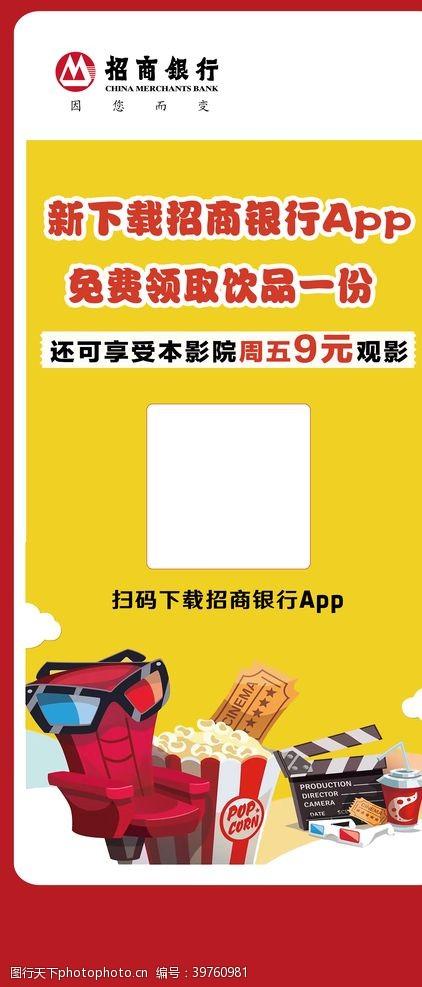 宣传册封面折页三折页折页模板宣传折图片