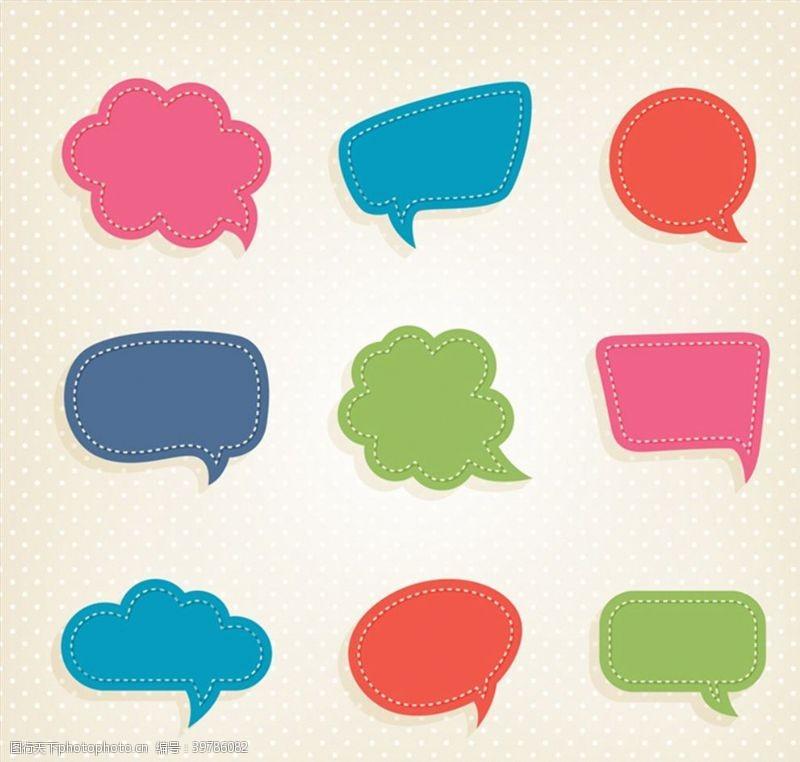 紙質語言氣泡圖片