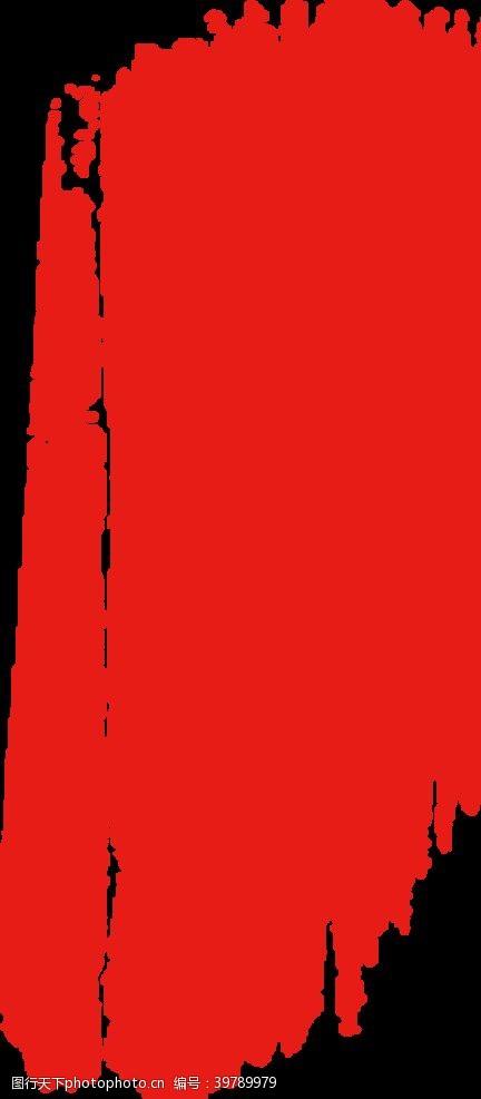 中国风边框红图片