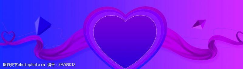 桃心紫色爱心背景图片