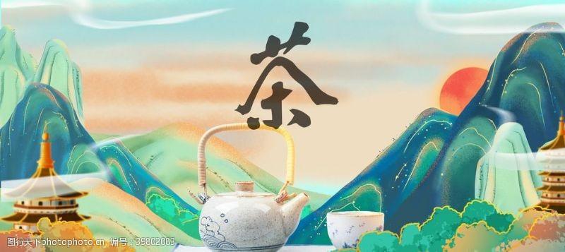 新茶上市广告茶图片