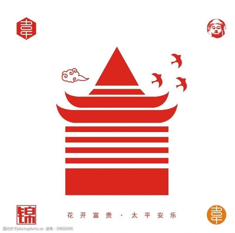 红火火锅logo矢量文件图片