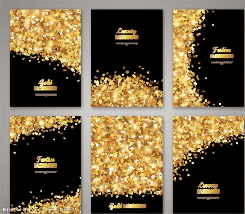 梦幻背景底纹金色粒子画册单页图片
