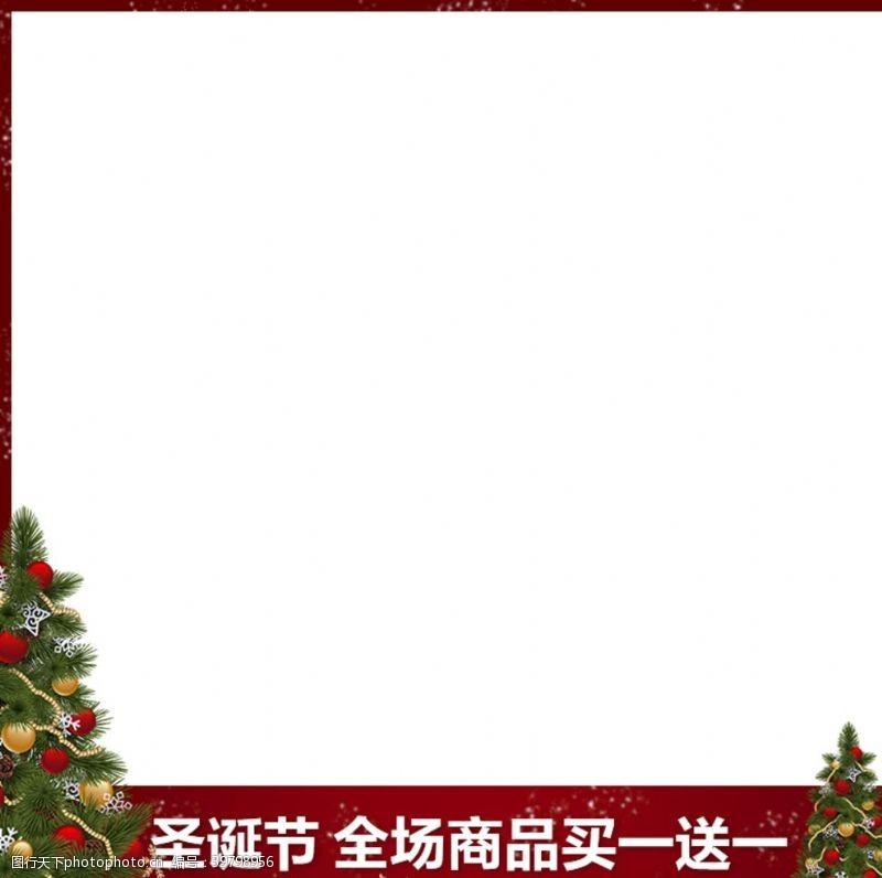 淘宝圣诞主图设计图图片