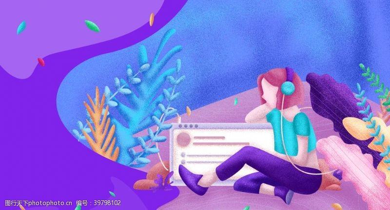 music听音乐的女孩插画图片