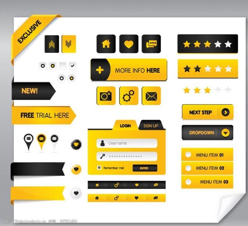 网页设计元素图片
