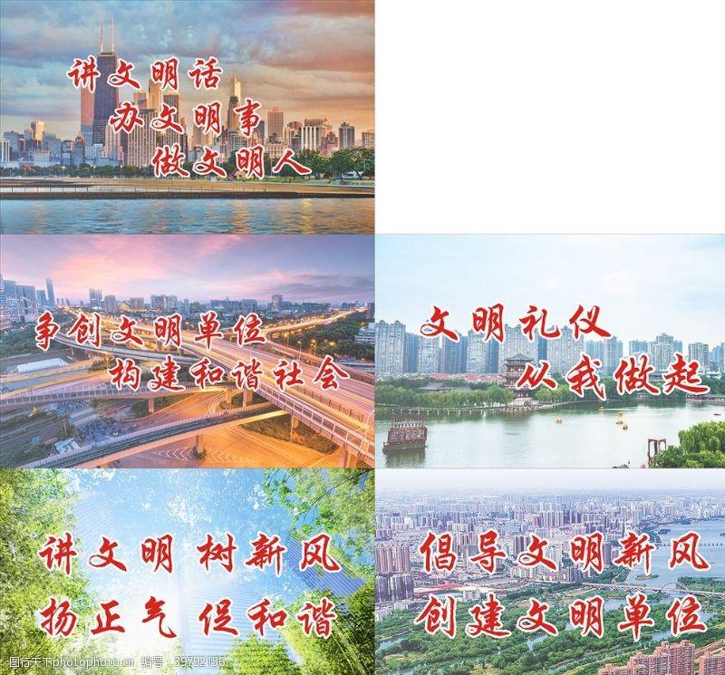 立交桥文明图片