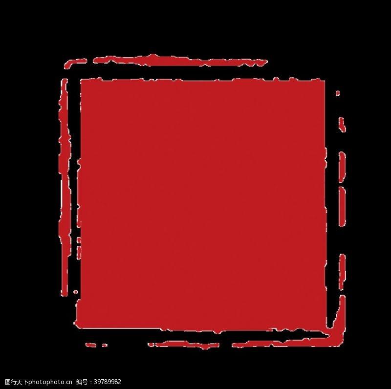 中国风边框印章边框红图片