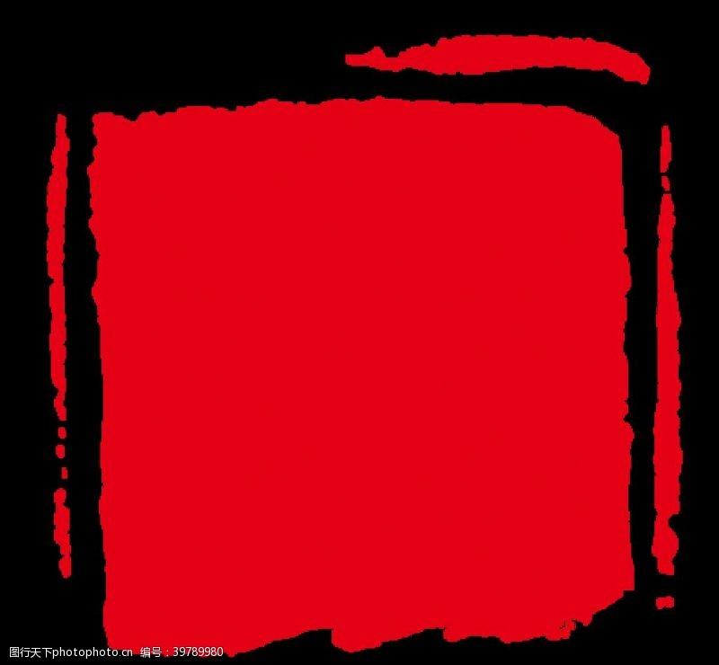 中国风边框中国风印章边框红图片
