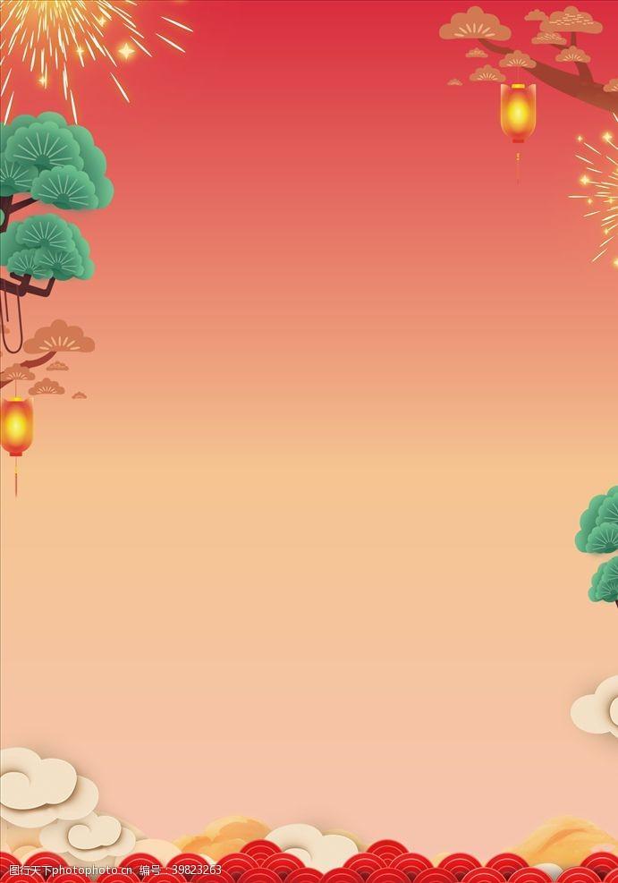 节日海报背景元旦节图片