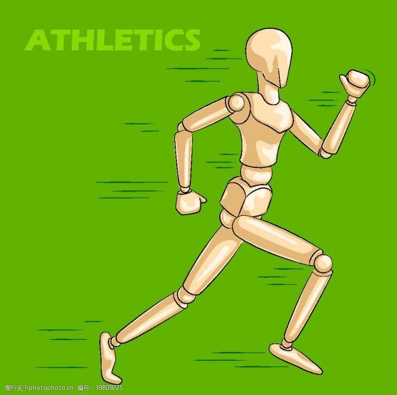 体育项目木偶运动人物矢量图片