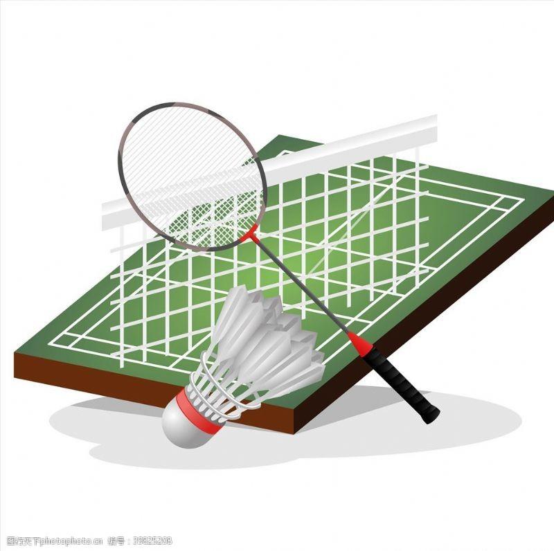 奥运会矢量羽毛球球场图片