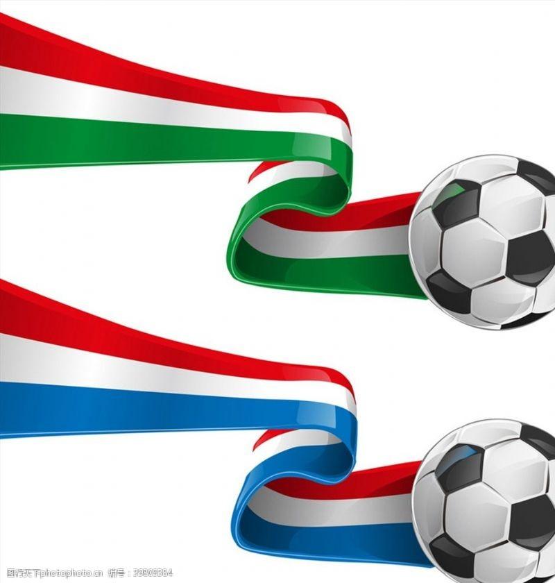 欧洲杯矢量足球素材图片