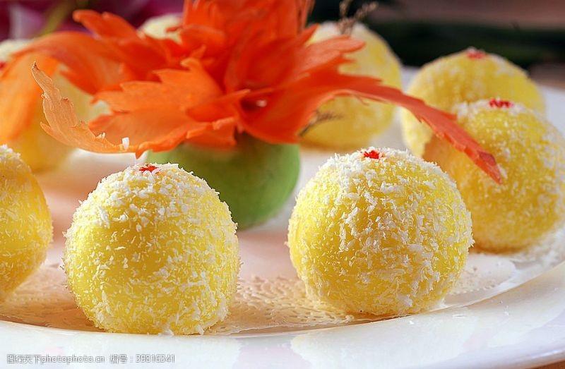 小吃椰蓉橙汁球图片