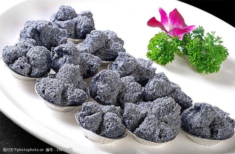 小吃紫米糕图片