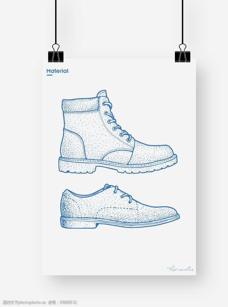 球鞋鞋图片