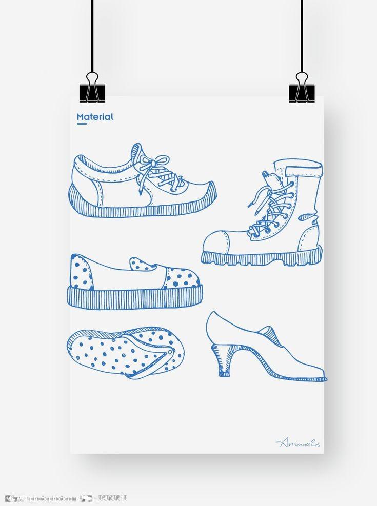 休闲鞋鞋图片