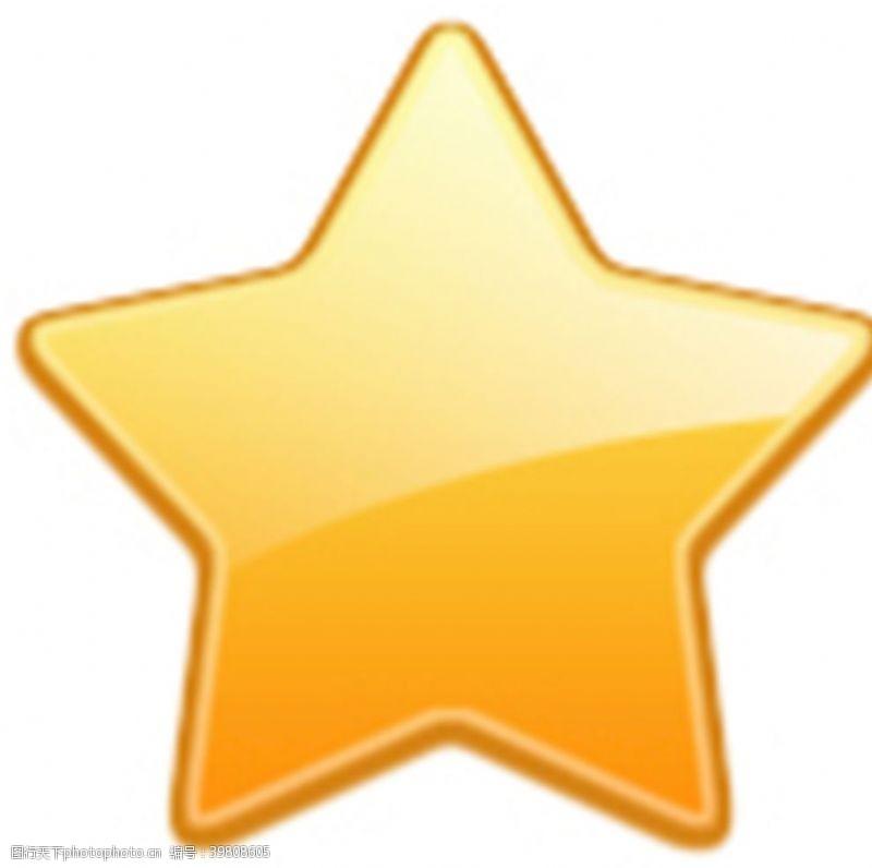 ps素材设计星星图标图片