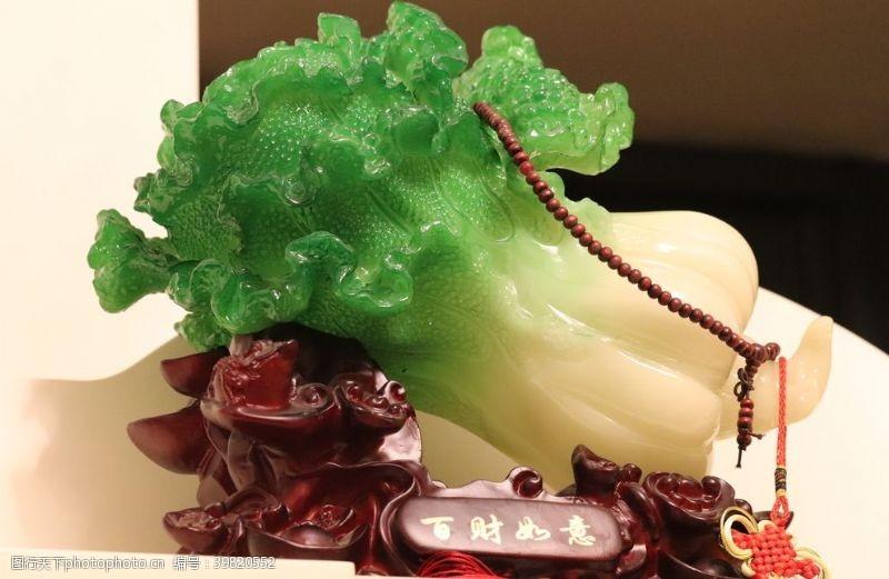 红木大白菜雕塑装饰图片