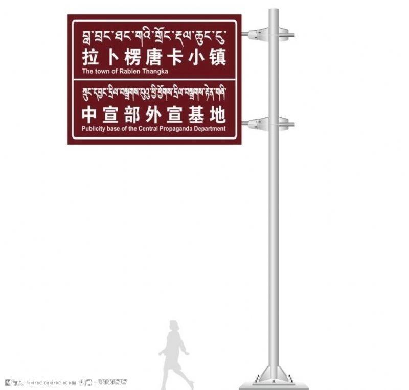 乡村旅游观景台F杆图片