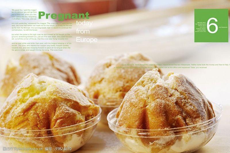 健康绿色食物画册封面图片