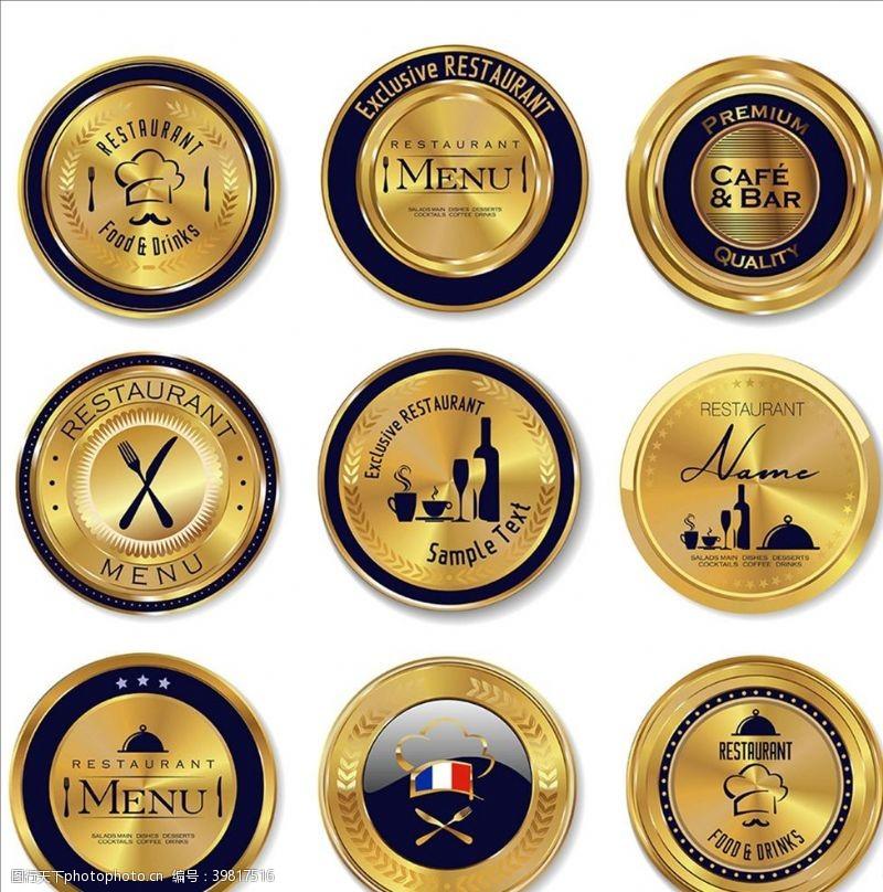 圆形标签金色徽章模板图片