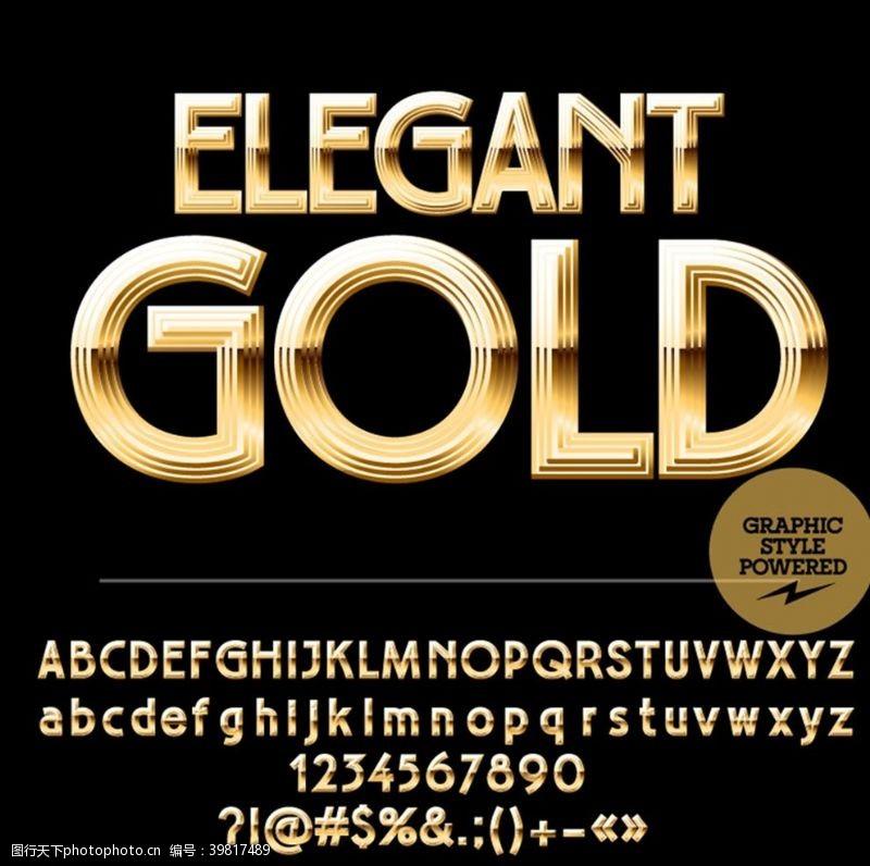 金色字母与数字图片