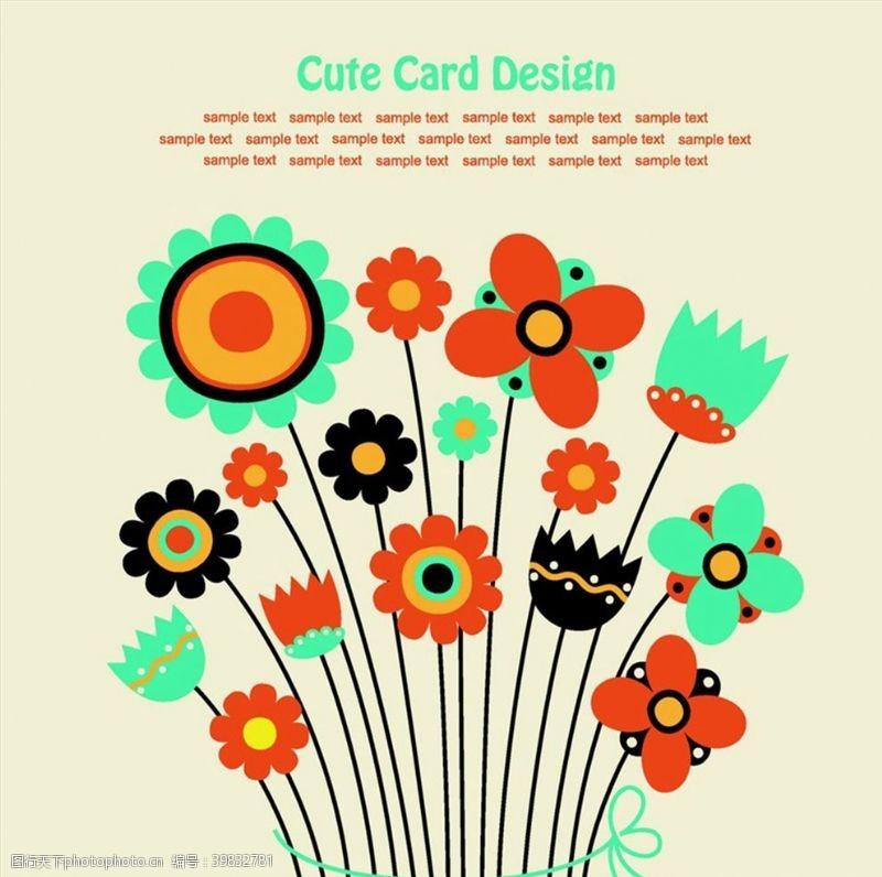 卡通花朵花束矢量图片