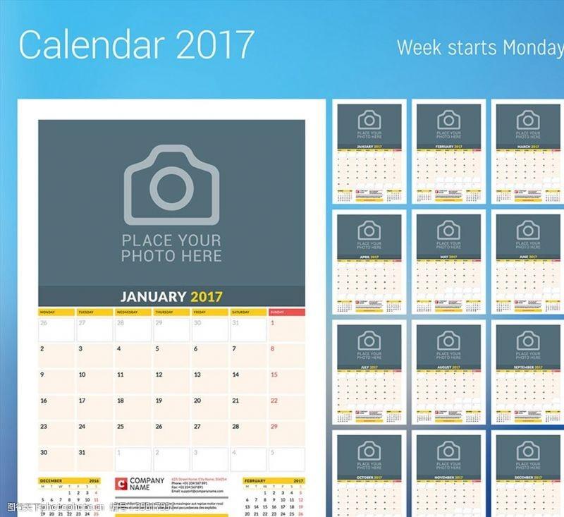 鸡年日历年日历模板图片