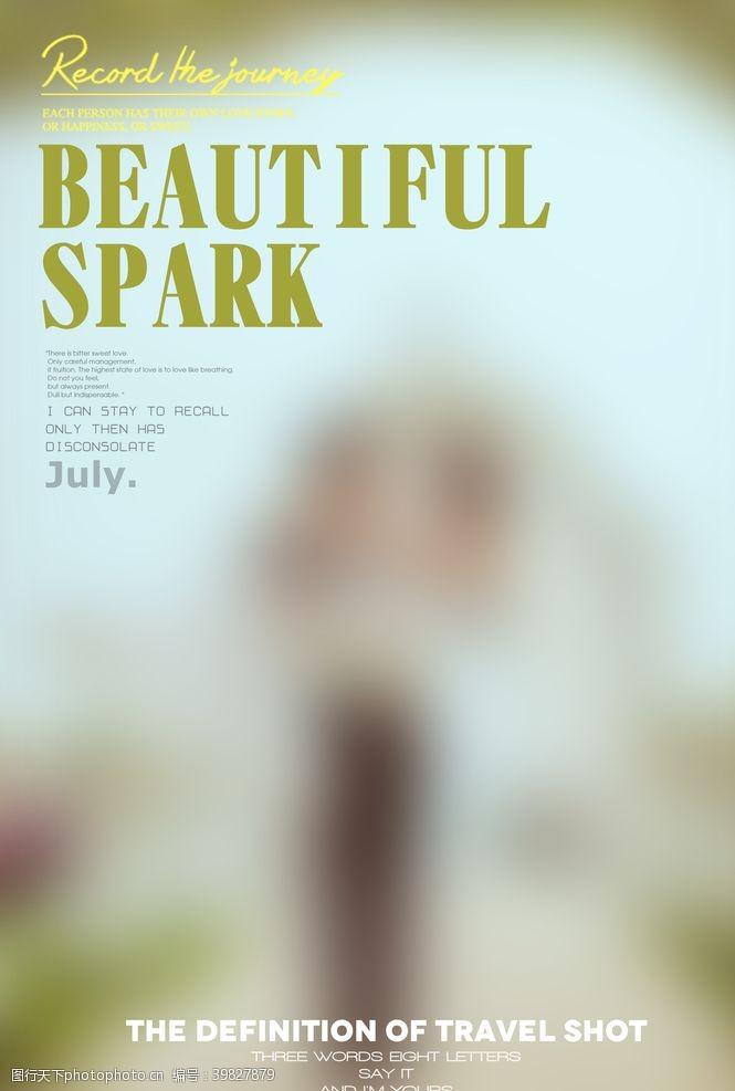 ps海报素材欧美时尚杂志封面设计图片