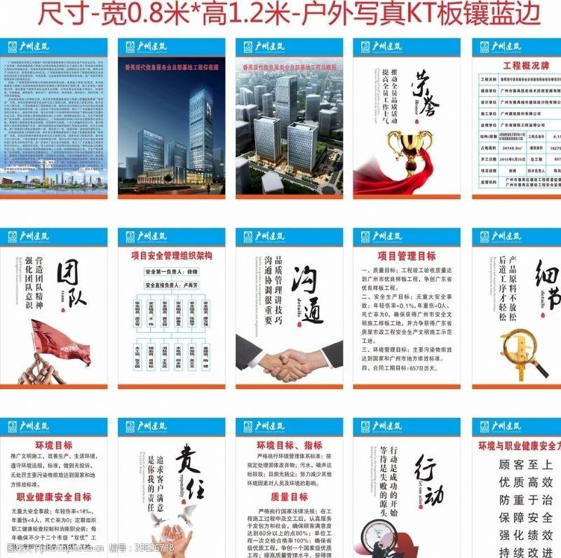 企业文化手册企业文化会议室图片