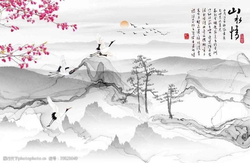 裝飾山水情圖片