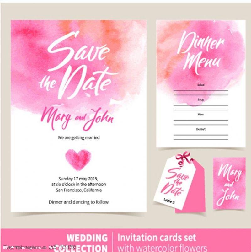 婚礼卡片水彩婚礼贺卡图片