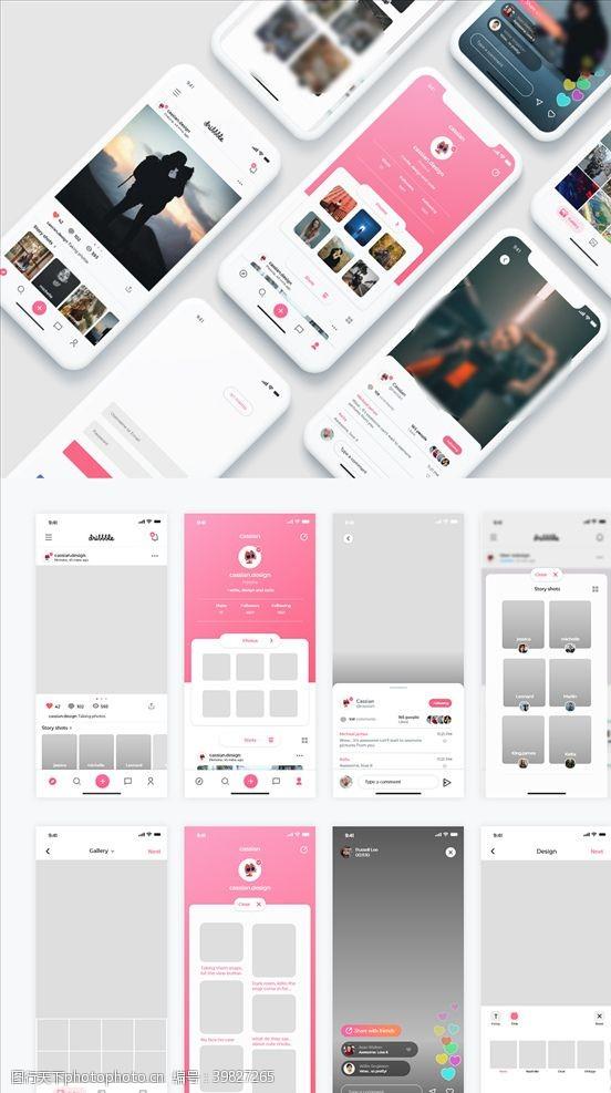 播放xd图书社交粉色UI首页个人中图片