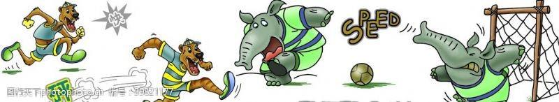 小象踢踢球图片