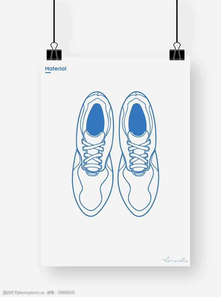 休闲鞋运动鞋图片