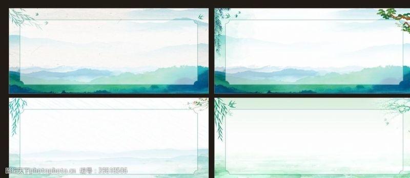春天的背景中国风背景宣传栏展板清明春天图片