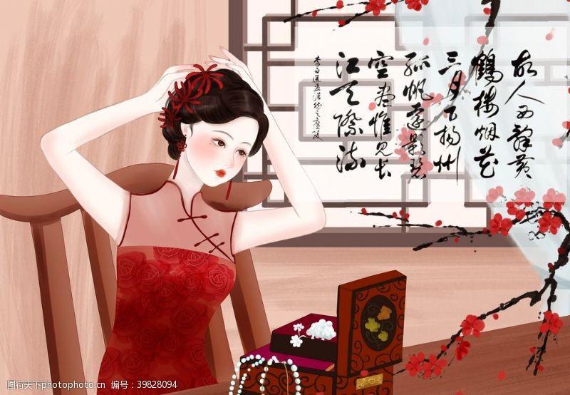 背景中國風圖片