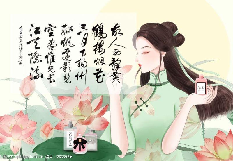 設計中國風圖片