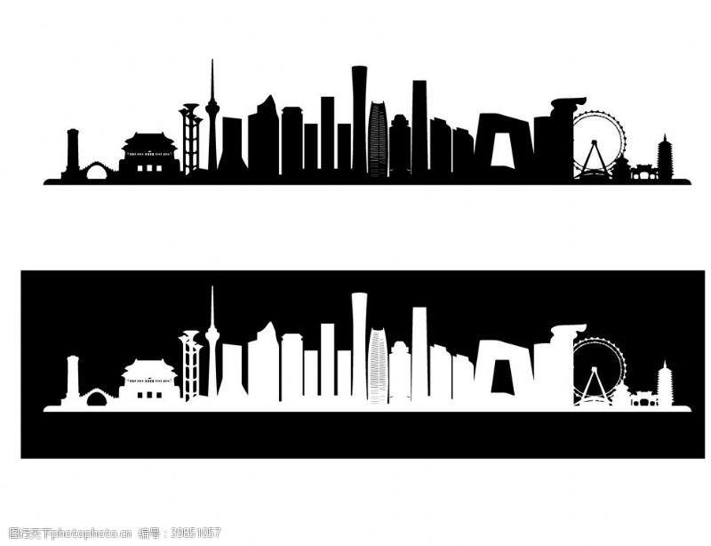 北京城市剪影图片