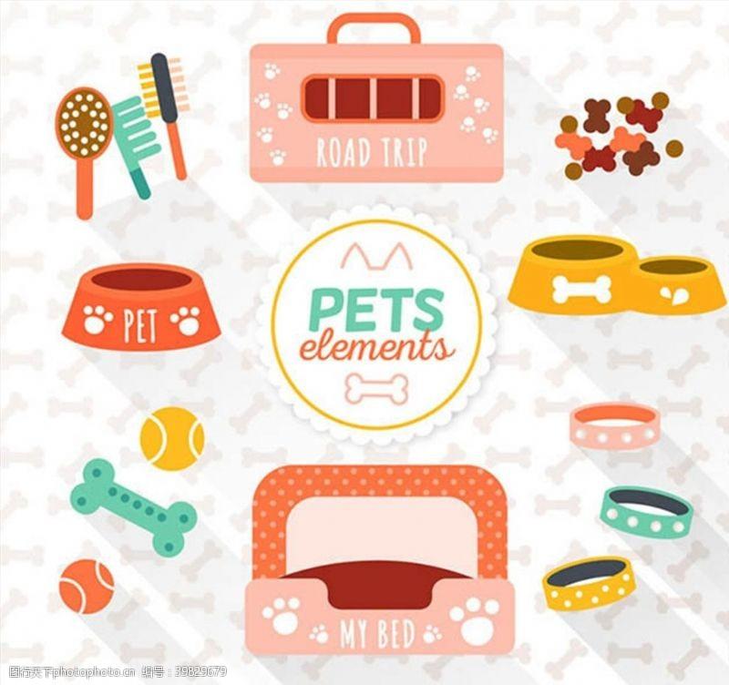 彩色宠物用品图片
