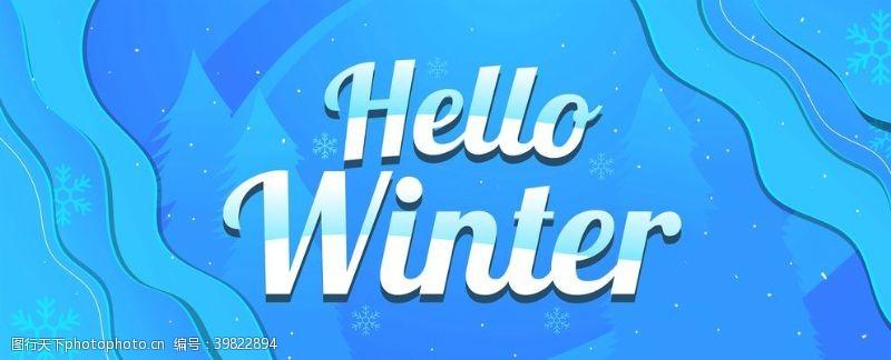 商场促销冬天图片